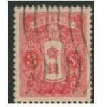 使用済み消印有り切手