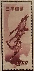 1949年切手趣味週間 月に雁