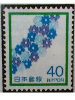 弔事用切手40円
