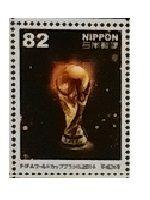 FIFAワールドカップ2016ブラジル