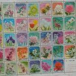 ふるさとの花全国47都道府県連刷シート
