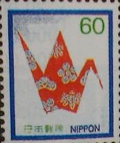 60円慶長切手