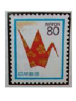 慶事用切手80円