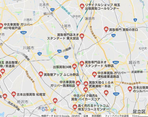埼玉切手の鑑定会社地図