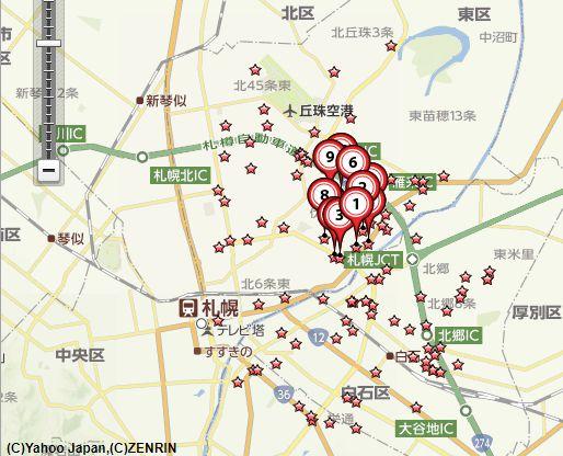 札幌切手買取地図
