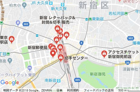 新宿切手買取会社地図画像