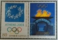 アテネオリンピック2004年