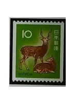 ローマ字入りコイル切手