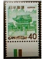 カラーマーク入り普通切手