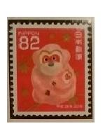 戦後昭和30年以降普通切手