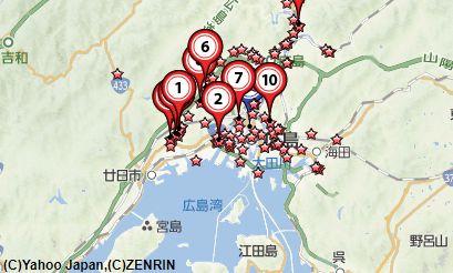 広島切手買取店地図