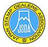 JSDA切手組合