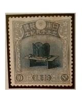 記念特殊切手儀式の冠