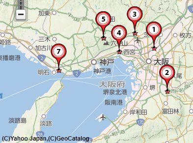 神戸切手買取店地図