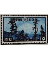 国立公園切手富士