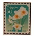 ふるさと切手ふるさとの花