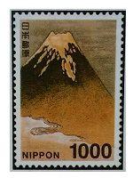 普通郵便切手1000円