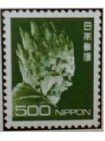 普通郵便切手500円