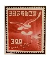 琉球政府設立1952年シート