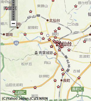 仙台切手買取店地図