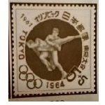 オリンピック東京長野札幌