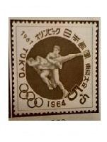 1964東京五輪