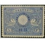 1894年明治銀婚記念切手のプレミア