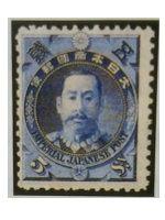 1896年日清戦勝有栖川宮プレミア