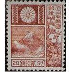1929旧版改色富士鹿20銭