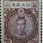 1924年新大正毛紙神功皇后10円