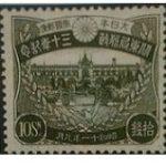 1936年関東局30年10銭