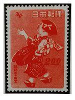 昭和24年年賀切手はねつき