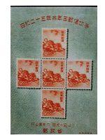 昭和25年無目打ち郵政省年賀切手シート