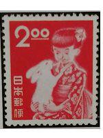 昭和26年年賀切手うさぎと少女