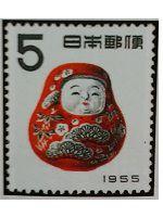 昭和30年年賀切手おきあがりこぼし