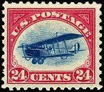 アメリカ正刷航空切手1918年