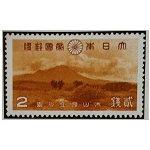 第1次国立公園切手大山瀬戸内海