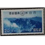 第1次国立公園切手台湾大屯