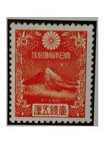 日本で最初の年賀切手富士