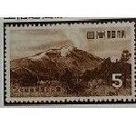第1次国立公園切手上信越高原