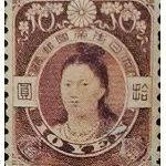 1899年菊切手10円