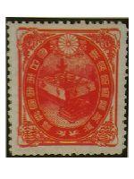 日露戦役凱旋1906年3銭