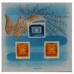 1952年立太子札連刷シート