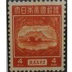 軍事切手北ボルネオ1943