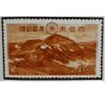 第1次国立公園切手大雪山