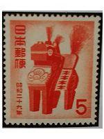 昭和29年年賀切手三春駒