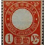 1883年新小判1円