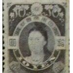 1914年田沢型大正毛紙