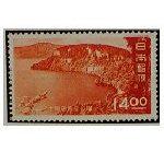第1次国立公園切手十和田