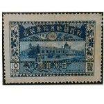 郵便創始50年1921年10銭